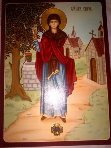 Icon of St Erfyl