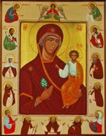 Our Lady of Glastonbury