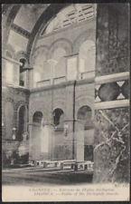 St Sophia, Salonnika